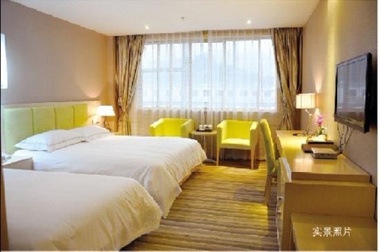 Wuyue Scenic Area Hotel Jinggangshan: 标准双人间
