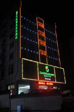 Wuyue Hotel Huangshan