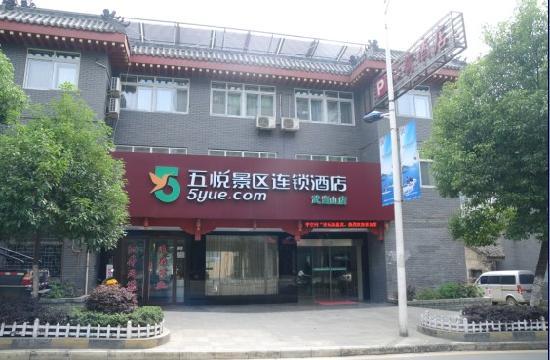 Wudangshan Wuyue Hotel Wudangshan