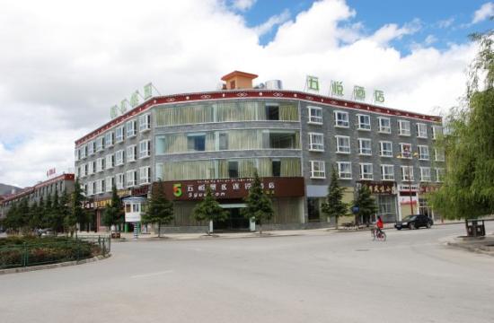 Wuyue Scenic Area Hotel Shangri-La