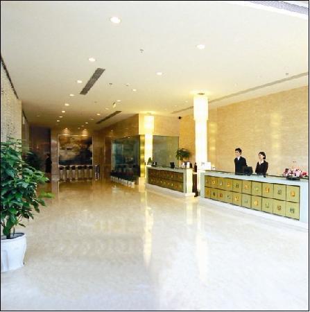 Photo of Green Vogue Hotel Chongqing