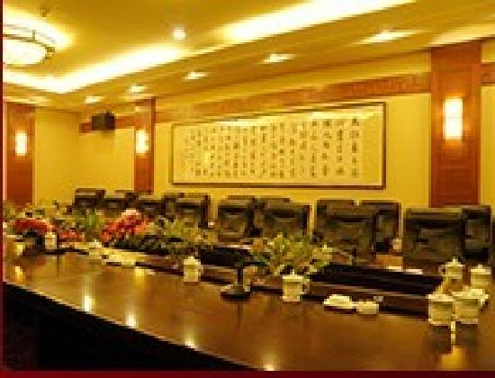 Photo of Tang Hu Hotel Chengdu
