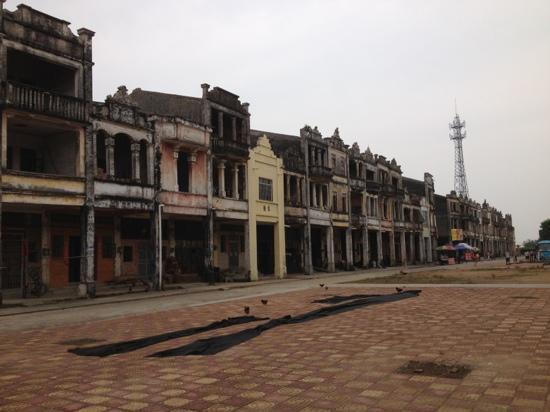 Taishan, China: 台山梅家大院