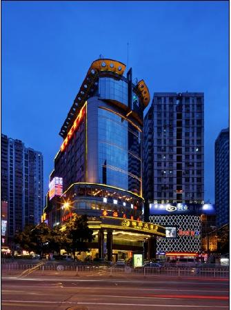 Photo of Hong Feng Hotel Shenzhen