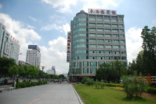 Chunyulu Hotel