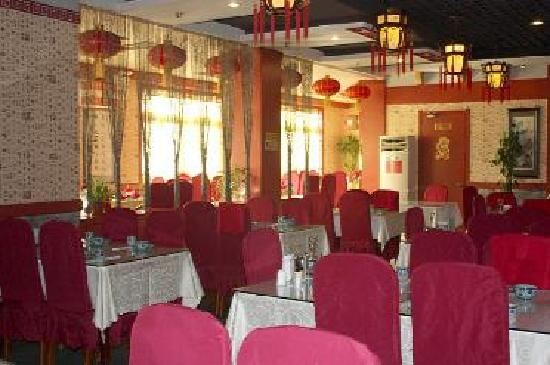 99 Youxuan Hotel Beijing West Station South Square: 餐厅
