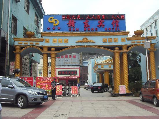 Gandong Hotel