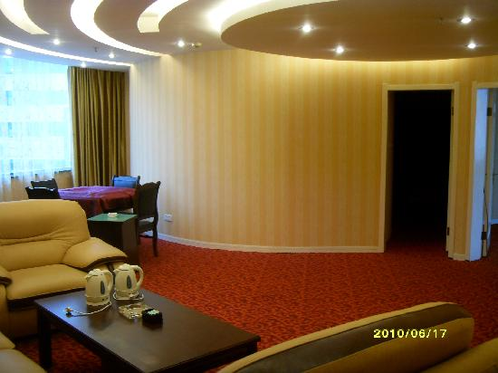 Gandong Hotel: 照片描述