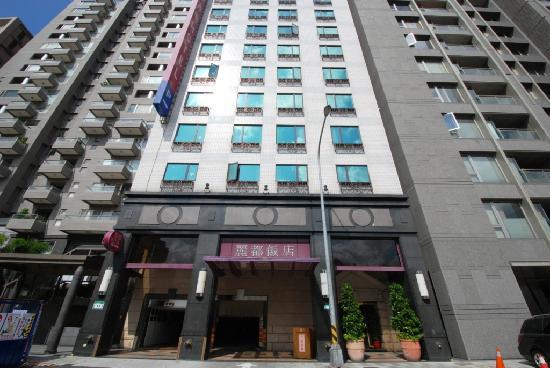 Rido Hotel: 台北麗都唯客樂飯店外觀