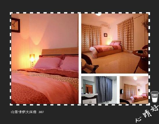 Hongmofang Guest House : 温馨山景大床