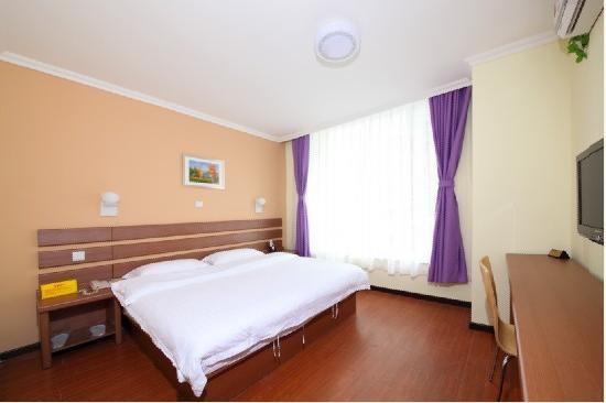 Photo of Bao Li Feng Hotel Guangzhou