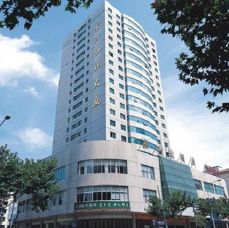 Chaowang Hotel: getlstd_property_photo