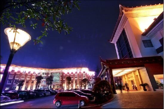 Tiantai New Century Hotel