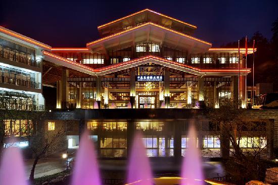 Zhongtailai International Hotel: getlstd_property_photo