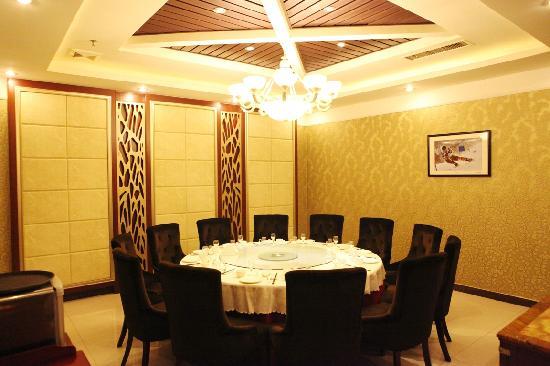 Tongzhou International Hotel : 111