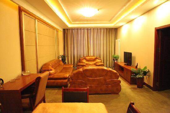 Tongzhou International Hotel : 1111