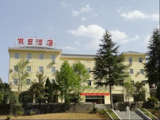 Shennong Holiday Hotel
