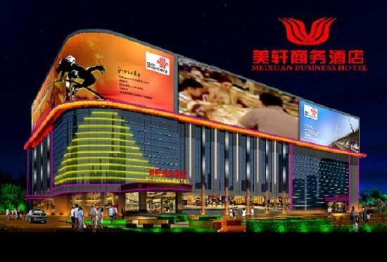Meixuan Business Hotel: 酒店外景