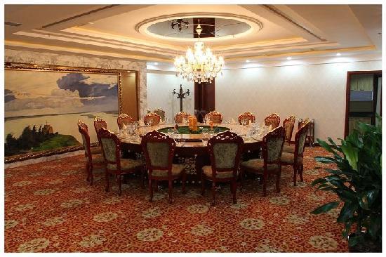 Meixuan Business Hotel: 餐厅包间