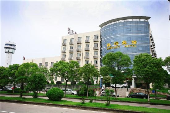 Wuhan Tianhe Airport Hotel: getlstd_property_photo
