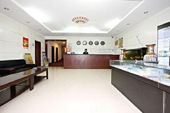 Health Bureau Guest House Beijing