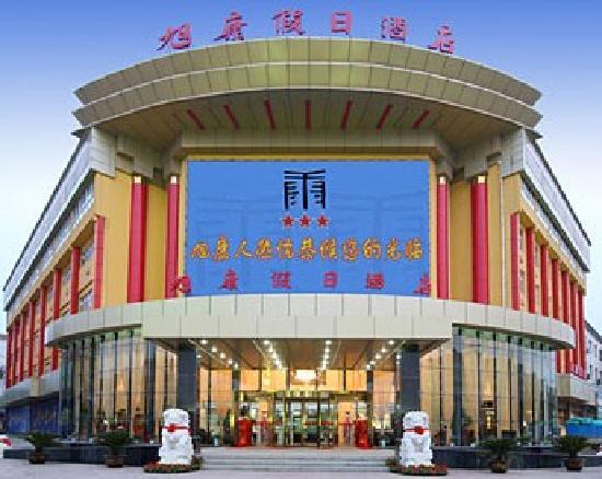 Xukang Holiday Hotel