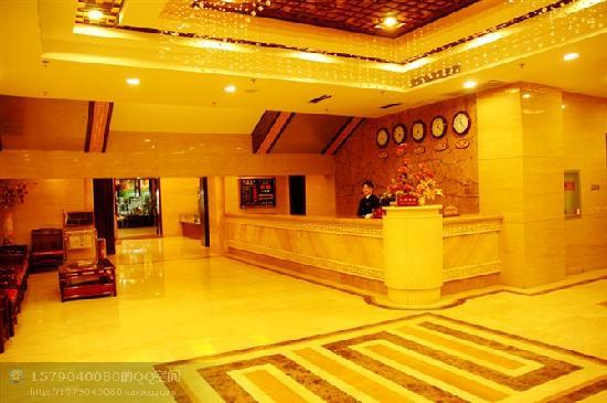 Huabin Huanlian Hotel: 酒店总台