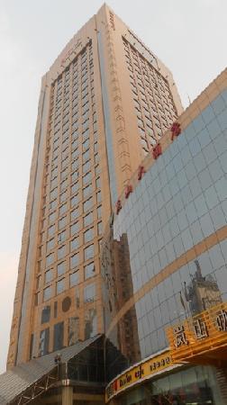 Yanshan Hotel: 酒店外观