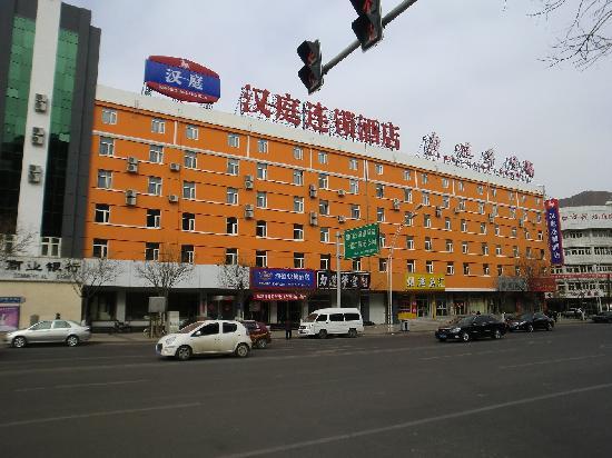 Hanting Express Zhangjiakou Mingde North