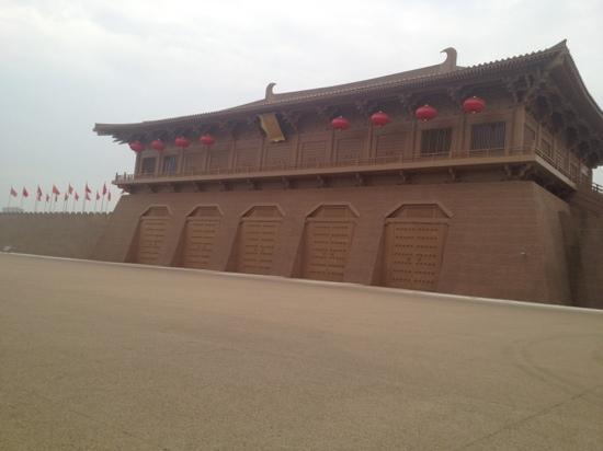 Daming Palace Ruins of Tang Dynasty: 丹凤门