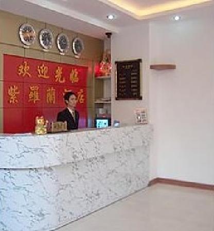 Zi Luo Lan Hotel