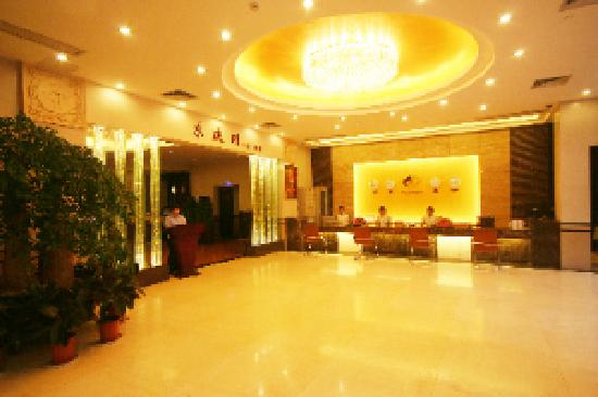 Dongyi Business Hotel: 照片描述