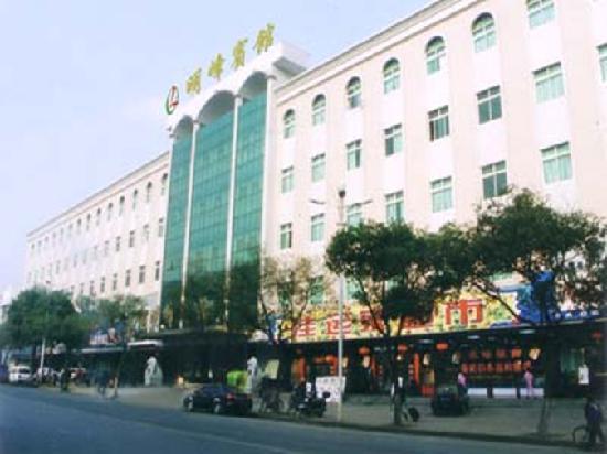 Mingfeng Hotel
