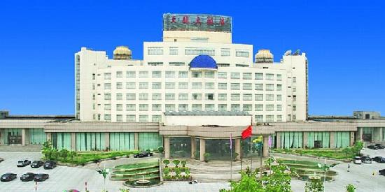 Tianlong Hotel : getlstd_property_photo