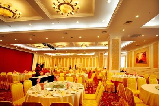 Tianlong Hotel: 华香阁中餐厅