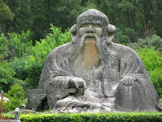Laojun Rock Sculptures