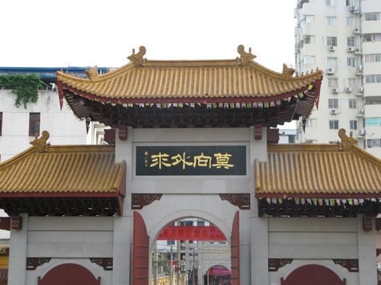 Fuzhou Kaiyuan Temple