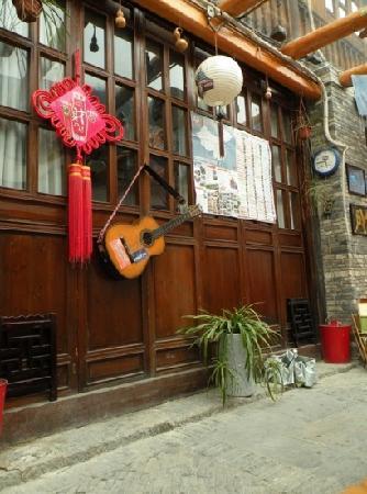 Xiaoshanlou International Youth Hostel: 最喜欢的Yha