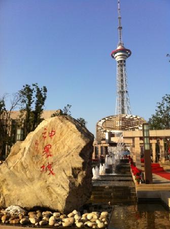 Yandi Square: 神农城广场(原炎帝广场)
