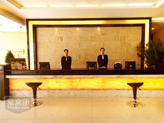 Datong Meilun Hotel: 酒店前台