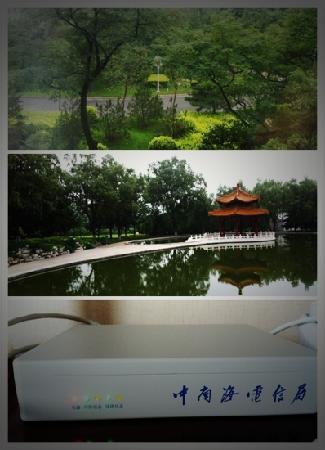 Xinglin Resort: 景致