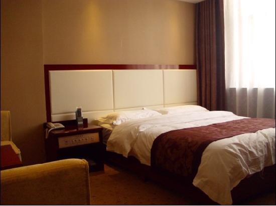 Zhonglin Hotel: getlstd_property_photo