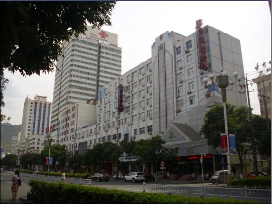 Zhonglin Hotel: 照片描述