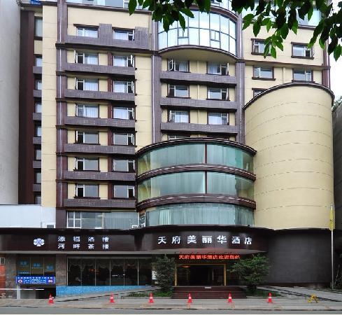 Photo of Pretty Tianfu Hotel Chengdu