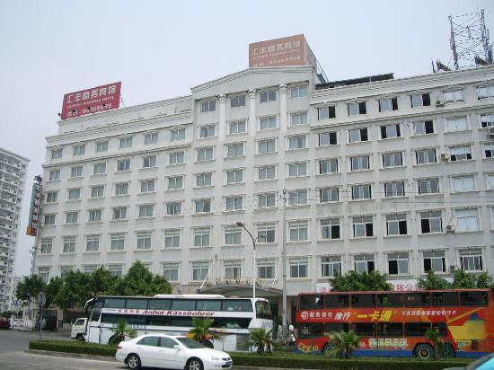 Huifeng Business Hotel