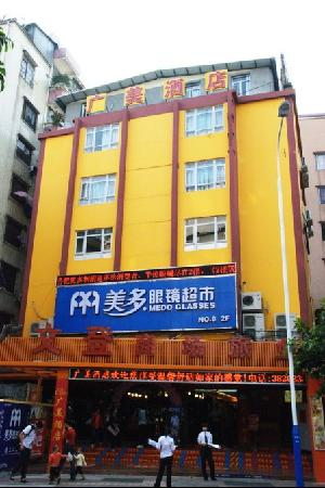 Guangmei Hotel: getlstd_property_photo