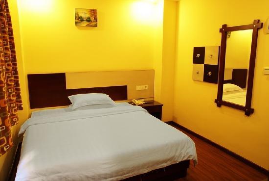 Photo of Guangmei Hotel Guangzhou