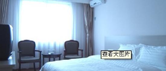 Junyi Hotel: 客房