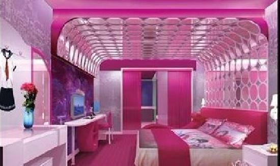 Fuli Mengte Exquisite Hotel: 照片描述