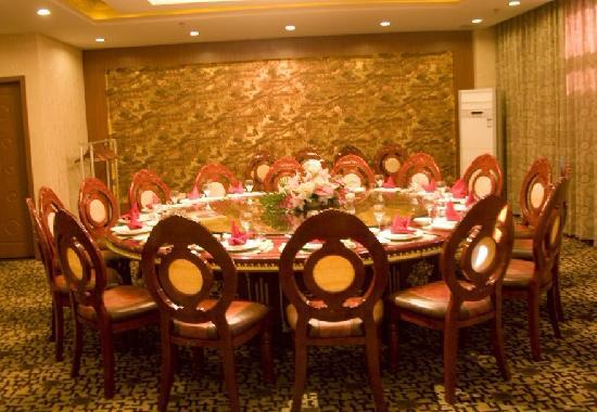 Hongwu Hotel: 照片描述